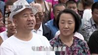乡村:刘能嘴欠夸大脚,一句话惹得一堆人不高兴,真是个搅屎棍!