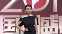 2019安徽卫视国剧盛典红毯刘琳