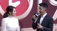 2019安徽卫视国剧盛典红毯李小冉