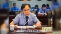 南宁检察官易燕平公诉席上殉职,视频让人泪目……