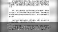 6名学生哈尔滨旅游打车被收千元当地部门赔钱致歉