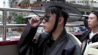 【宋旻浩吧中字】新西游记5预告