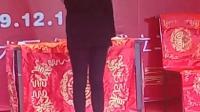 幽兰老师演唱的淮剧《太阳花》选段。