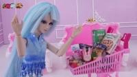 叶罗丽故事颜爵为讨好冰公主,直接推着超市购物车就来了
