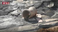 厦门塌陷事故原因查明:临时格构立柱承重超负荷 局部顶板瞬间坍塌