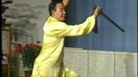 32式太极剑李德印老师分解教学第三段