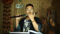 27页 循环换气 的吹奏方法 双管巴乌零基础教学