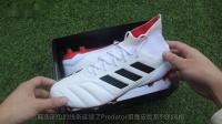 【开箱视频】adidas Predator Mania 19.1 FG 足球鞋