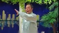 4. 李德印四十八式太极拳精讲 【第二段完整示范 分解教学 要点提示】