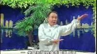 8. 李德印四十八式太极拳精讲 【第六段完整示范 分解教学 要点提示】