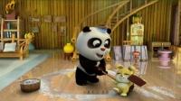 熊猫和卢塔主题曲-熊猫和卢塔