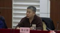 江西经济·生活频道《江西质量报告》2018年11月5日(开播第一期)