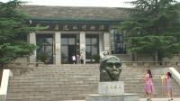 北京 文化遗产 周口店 长城 旅游 攻略 国内游