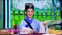 越剧【何文秀】片段 尹派 张琳饰演何文秀
