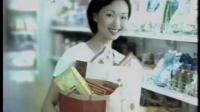 1999.1.1 CCTV1播出的广告_1