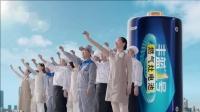 丰蓝1号燃气灶电池 全国销量领先 5s