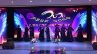 《时装秀》内蒙古草原明珠艺术团表演
