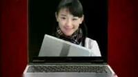 2005.12湖南卫视-TCL电脑