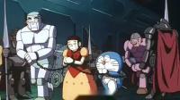 日本经典动画大片[大雄与机器人王国][宗翰动画无限]
