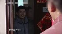 2019-12-28 贾乃亮王祖蓝出门蹭饭 频遭闭门羹