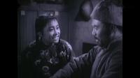 电影《人往高处走》(1954)_高清