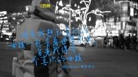 隔壁老樊《亲爱的新年好》电影片尾曲MV《关于孤独我想说的话》
