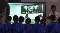 新人教版小学体育与健康3-4年级水平二 体育运动技能 武术 二、武术组合动作6.完整组合动作练习-李-省级优课
