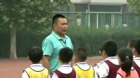 新人教版小学体育与健康3-4年级水平二 一、小篮球5.原地双手胸前投篮与-杨-市级优课