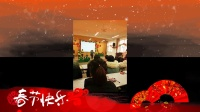 """2020年山西省阳泉市幼儿园""""元旦""""大联欢之幼儿""""成语寓言故事""""艺术表演中班组"""