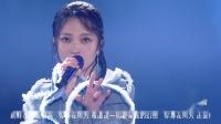 【跳动Dd音符】2020江苏卫视跨年张韶涵 - 《寓言》《淋雨一直走》《Faded+ Titanium》