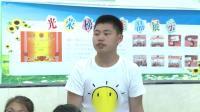 部编人教五四学制初中化学九年级《金属和金属材料单元复习》获奖课教学视频,重庆市