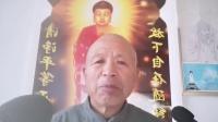 2《无量寿经》贾长东居士慈悲主讲至诚感恩分享转发功德无量!