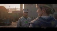 《使命召唤16:现代战争》剧情模式流程第一期