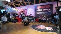 海选-Bboy1on1-制噪阁职业街舞联赛第四届总决赛