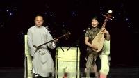 2011&2012年评弹之春 03 开篇 《孝女碑》 张建珍