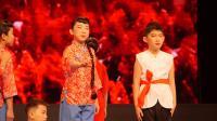 2020年梅河口市少儿春节联欢会爱萌滔客语言艺术学校 作品《酒儿》