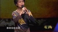 京剧《女起解》表演:李维康