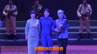 """红色经典歌剧《江姐》选段—""""五洲人民齐欢笑""""_演唱:鲁宁   表演:本团歌队"""
