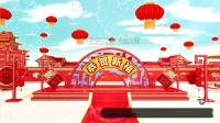 v34 拜年片头+边框+片尾 2020鼠年春节新年拜年祝福片头企业年会高清视频制作