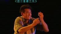 2019四川新作单品-12-男子三人舞-匠三星堆之光