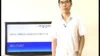 MCU电力线通信(PLC)解决方案