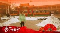 广东粤剧之红线女唱段VS2020年第一场大雪之后山西省阳泉大阳泉古村雪景