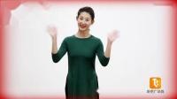 赵璞玉老师原创舞蹈《中国好吉祥》正背面及分解教学_高清