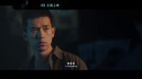 金志文献唱《抵达之谜》电影主题曲MV《我想你了》