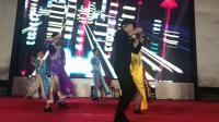 碧水康2020年年会南红星舞蹈视频