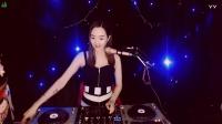 靓妹全新热爱音乐DJ2020现场美女打碟串烧Dj-苹果(160)
