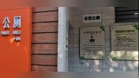 20191113骑游沙县——永安.mp4