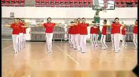 [完整示范]第五套佳木斯快乐舞步健身操高清 标清 标清 标清