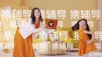 CCTV1HD央视春晚古井贡酒+猿辅导特约广告(2020.01.17)
