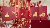 cctv品牌强国工程恭祝全球华人 新岁吉祥 新春快乐 新年进步 30s C